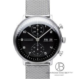 ユンハンス JUNGHANS マックスビル クロノスコープ 027/4500.45 新品 時計 メンズ