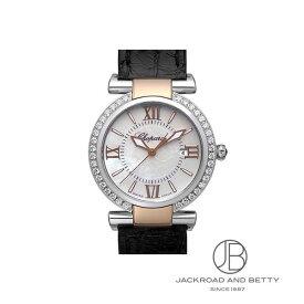 size 40 aeeb5 d575a 楽天市場】CHOPARD ショパール インペリアーレ(腕時計)の通販