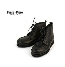 プントピグロ(PUNTO PIGRO)レザー モカシントゥ ワークブーツ・NPP1552-0341502【メンズ】【C-4】【last_1】