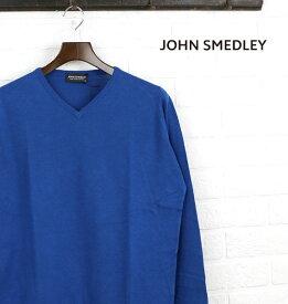 ジョンスメドレー(JOHN SMEDLEY)コットン 長袖 Vネック ニットプルオーバー・NOLAN-2851501【メンズ】