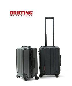 【ポイント10倍!】ブリーフィング(BRIEFING)ポリカーボネイト スーツケース ハードケース キャリーバッグ H-35 HD・BRA191C04-4302001【メンズ】【レディース】【■■】