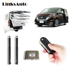 日産 セレナ C27 LinksAuto純正交換電動バックドアキットが登場 フットセンサーはオプションです 待望のオートテールゲート パワーゲート パワーリアゲート 電動ダンバー トランク 税込 送料無料 リア バックドア スマートキー