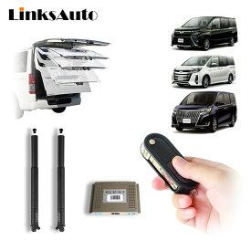 エスクァイア ノア ヴォクシー80系 LinksAuto電動パワーバックドアキットが登場 フットセンサーオプションです!待望の パワーゲート パワーリアゲート 電動ダンバー トランク リア バックドア スマートキー