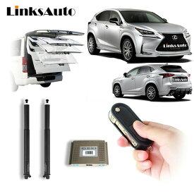 LEXUS NX LEXUS 10系 LinksAuto純正交換電動バックドアキットが登場 フットセンサーはオプションです 待望のオートテールゲート パワーゲート パワーリアゲート 電動ダンバー トランク 税込 送料無料 リア バックドア スマートキー