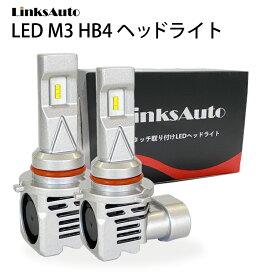 LED M3 HB4 ヘッドライト バルブ 車用 ロービーム マツダ MAZDA ロードスター ROADSTER H12.7〜H17.7 NB6C.8C 6500K 6000Lm 2灯 ハロゲンからLEDへ Linksauto