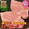 是前泽牛排牛排150g*2张肉质最柔软的最好的牛排。味道的艺术作品、前泽牛