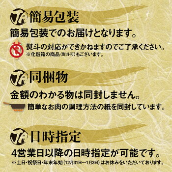 【JAひだ】飛騨牛メガ盛り焼肉用1kg送料無料※北海道・沖縄別途送料1000円※