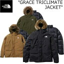 "【THE NORTH FACE】ザ ノースフェイス NP61938""GRACE TRICLIMATE JACKET""グレース トリクライメート ジャケット ダウ…"