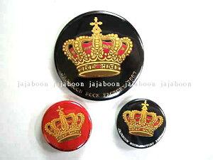 JAJABOON 王冠缶バッジ 大小3個セット(黒セット・赤セット・紫セット)【メール便OK★】