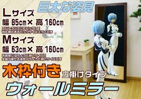 木枠付きルームミラーBig Mサイズ 【RCP】【-JAJAN SPU-】