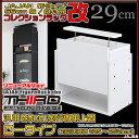 Crt5529us-01