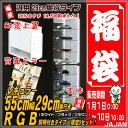 ■2020年新春福袋企画■ レギュラー55cm幅 コレクションラック LED照明付き 汎用29cm奥行 本体+上置+背面ミラーのフルセットです! 本…