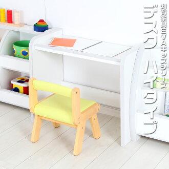 ■ 孩子桌子高型小兒童推薦 ! 安全材料孩子存儲就像畫你的孩子 ![學習桌兒童傢俱,繪圖桌完成交付國內低甲醛]