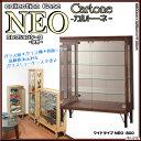 Neo800-01