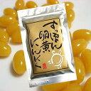 【クーポン配布中】すっぽん サプリ にんにく卵黄 国産 すっぽん卵黄にんにく 1ヶ月分 送料無料 ニンニク卵黄ラン…