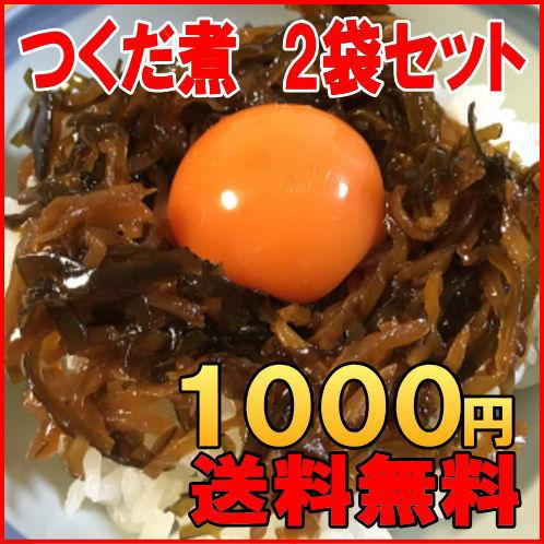【送料無料】佃煮(つくだ煮)200gx2袋 1000円ポッキリ!お試しセット しそ昆布(しそこんぶ)、しそきくらげ、しょうが昆布、焼き海苔佃煮 しょうが佃煮 ご飯のお供 国産 佃煮 詰め合わせ B級グルメ 熊本
