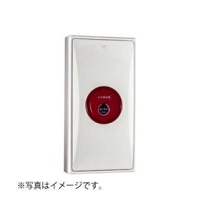 【HOCHIKI ホーチキ】フラット型小型機器収容箱(音響装置なし/差動分布型感知器収納スペースなし・屋内型、露出型/縦型)[KSR-17HSI]