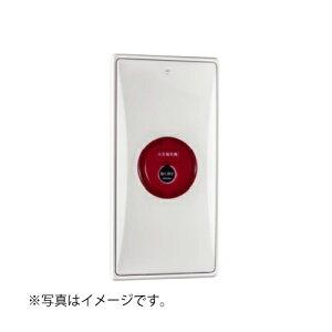 【HOCHIKI ホーチキ】フラット型小型機器収容箱(音響装置なし/差動分布型感知器収納スペースなし・屋内型、埋込型/縦型)[KSU-17HSI]