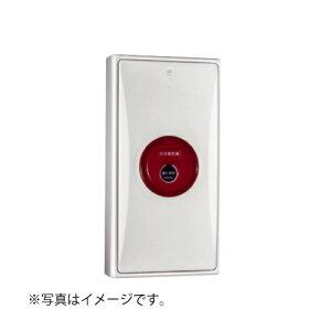 【HOCHIKI ホーチキ】フラット型小型機器収容箱(音響装置なし/差動分布型感知器収納スペースなし・屋外型、露出型/縦型)[KSR-17HSIW]