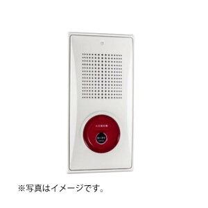 【HOCHIKI ホーチキ】フラット型小型機器収容箱(音響装置なし/差動分布型感知器収納スペースなし、埋込型/横型)[KSU-20WSIY]
