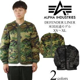 アルファ インダストリーズ ALPHA M-65 ディフェンダー ライナー (M65 ライニング INDUSTRIES カモフラ 迷彩 FAIR35)