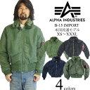 アルファ インダストリーズ ALPHA B-15 フライトジャケット インポート (B15 IMPORT INDUSTRIES FAIR35)