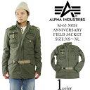 アルファ インダストリーズ ALPHA 50TH ANNIVERSARY M-65 フィールドジャケット オリーブ (M65 50周年 INDUSTRIES)