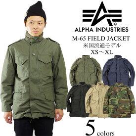 アルファ インダストリーズ ALPHA M-65 フィールドジャケット (M65 FIELD JACKET INDUSTRIES FAIR35)
