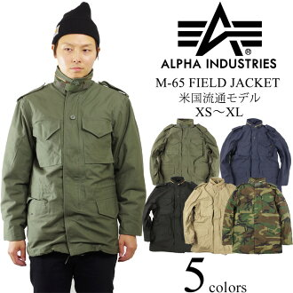 ALPHA INDUSTRIES Alpha M-65 field jacket Navy BIG SIZE (M65 FIELD JACKET military)