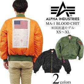 アルファ インダストリーズ ALPHA MA-1 ブラッドチット フライトジャケット BIG SIZE (大きいサイズ MA1 BLOOD CHIT INDUSTRIES FAIR35)