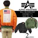アルファ インダストリーズ ALPHA MA-1 ブラッドチット フライトジャケット ■バンダナプレゼント■(MA1 BLOOD CHIT I…