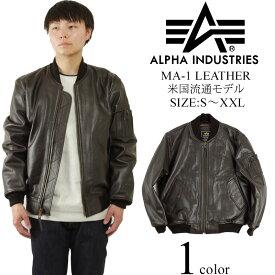 アルファ インダストリーズ ALPHA MA-1 レザー (MA1 LEATHER IMPORT INDUSTRIES FAIR35)
