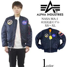アルファ インダストリーズ ALPHA ナサ MA-1 フライトジャケット レプリカブルー (NASA MA1 INDUSTRIES FAIR35)