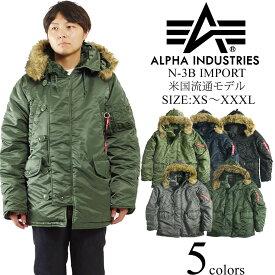 アルファ インダストリーズ ALPHA N-3B インポート BIG SIZE (大きいサイズ 防寒 N3B IMPORT INDUSTRIES)
