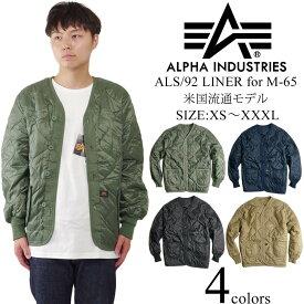 アルファ インダストリーズ ALPHA ALS/92 LINER M-65ジャケット用キルティングライナー BIG SIZE (大きいサイズ M65 ライニング INDUSTRIES)