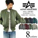 アルファ インダストリーズ ALPHA MA-1 フライトジャケット インポート (米国モデル MA1 IMPORT INDUSTRIES)