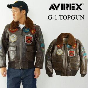 アヴィレックス AVIREX G-1 トップガン (メンズ M-XL フライトジャケット レザージャケット 革ジャン A-2 ワッペン ノーズアート TOPGUN アビレックス)