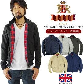 バラクータ BARACUTA G9 クラッシック ハリントンジャケット クローズアウトカラー 限定特価 (英国製 HARRINGTON JACKET 即納 スウィングトップ)