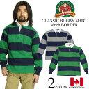 バーバリアン BARBARIAN クラシック ラグビーシャツ 4インチボーダー BIG SIZE (大きいサイズ 長袖 ラガーシャツ カナダ製)