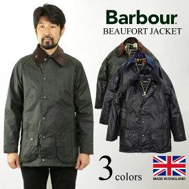 バブアー Barbour ビューフォート ジャケット (BEAUFORT レギュラーモデル)