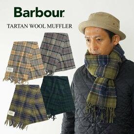 バブアー Barbour タータン ラムズウール スカーフ (メンズ レディース ユニセックス マフラー スカーフ ウール チェック)