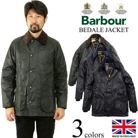 バブアー Barbour ビデイル ジャケット (BEDALE レギュラーモデル)