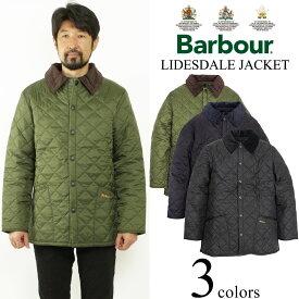 バブアー Barbour リッズデイル ジャケット (LIDDESDALE リッズデール キルティング レギュラーモデル)