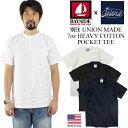 ベイサイド BAYSIDE 3015JAL Jalana別注 7オンス 半袖 ポケット Tシャツ ユニオンメイド (白Tシャツ 無地 アメリカ製 米国製)