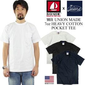 ベイサイド BAYSIDE 3015JAL Jalana別注 7オンス 半袖 ポケット Tシャツ ユニオンメイド 大きいサイズ(白Tシャツ 無地 アメリカ製 米国製)