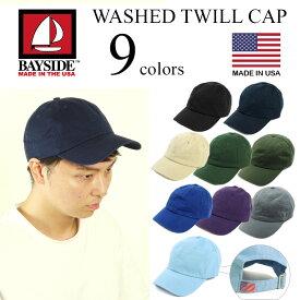 ベイサイド BAYSIDE ウォッシュド ツイル キャップ (アメリカ製 米国製 UNSTRUCTURED WASHED TWILL CAP 帽子)
