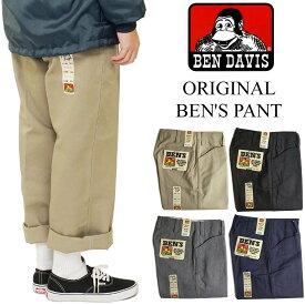 ベンデイビス BEN DAVIS ベンズパンツ オリジナルカット アメリカ流通モデル (メンズ 694/695/698/651 30-42インチ ベンデービス ワークパンツ Lポケ)