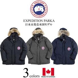 カナダグース CANADA GOOSE エクスペディションパーカー (防寒 EXPEDITION PARKA)