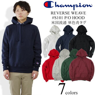 Champion #S101 Champion reverse weave pullover food sweet solid blue tag (REVERSE WEAVE p/o HOOD sweatshirts hoodies)