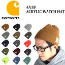 カーハート Carhartt A18 アクリル ニットキャップ (ニット キャップ 帽子 ビーニー ワッチ)